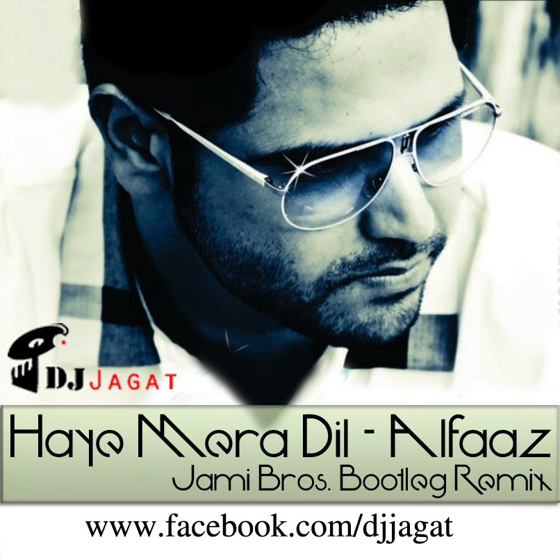 Hai mp3 honey singh dil download mera